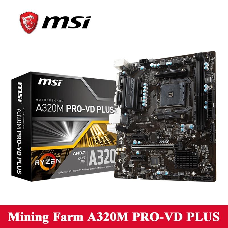 MSI VR320 VGA Vista