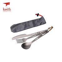 Keith 3 In 1 Titanium Spoon Fork Knife Cutlery Sets With Titanium Carabiner Camping Cutlery Outdoor