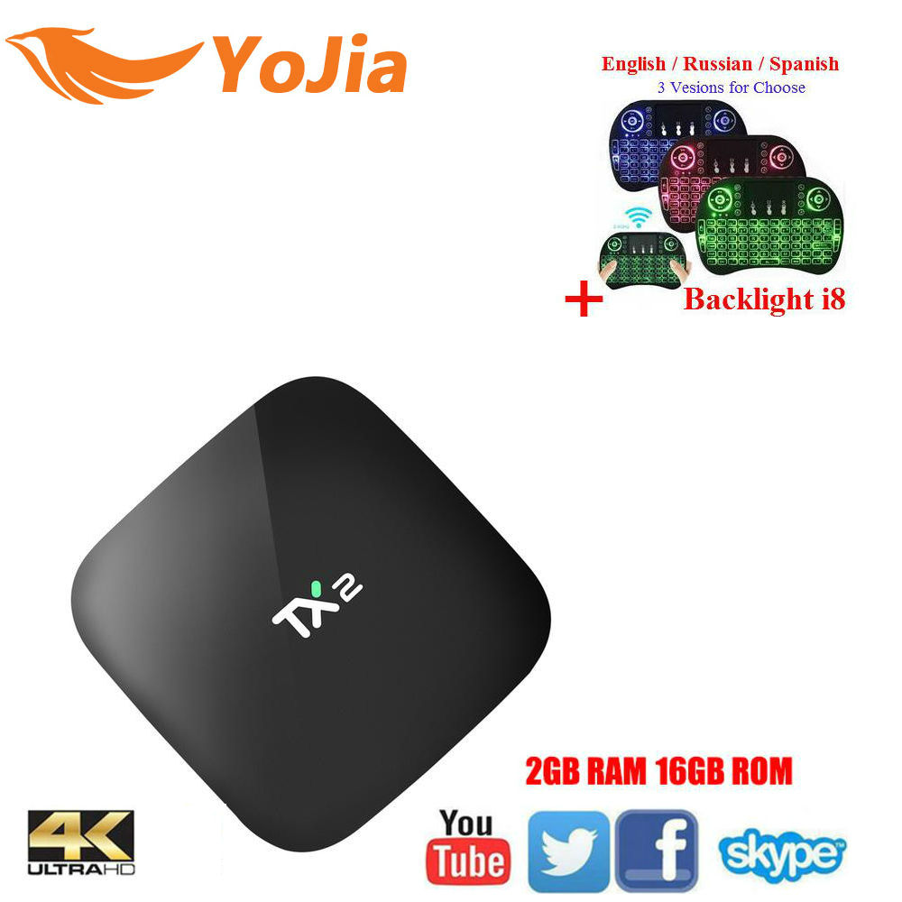 Yojia 2GB/16GB Rockchip RK3229 TX2 R2 Android TV BOX R2 TV BOX 2.4GHz WiFi TX2 R2 Media Player TV Box
