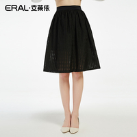 ERAL 2017 New Arrival Cute Girl S Skirt Lattice Pattern Sweet Style For Women Princess Ball