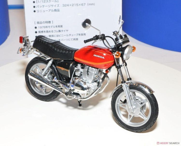 Wenhsin 1/12 Honda Eagle II CB 400 T Assembled Motorcycle Model Gift Collection Model Buiding Kits
