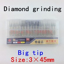 30 / box,Diamond grinding, grinding needles, grinding rods, ground rods. Cylinder: 3*45mm Big tip