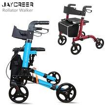 JayCreer Rollator Walker легкая алюминиевая петля тормоза складные ходунки для взрослых Регулируемая высота сиденья ноги и руки