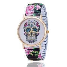 Cráneo reloj de pulsera para hombres de las mujeres
