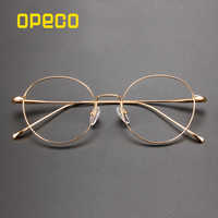 Opeco women's Pure Titanium reto round Eyeglasses Frame RX able Glasses female FullRim Light Weight Myopia Optical Eyewear #1640