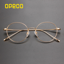 7d406dbb17a4 Opeco women's Pure Titanium reto round Eyeglasses Frame RX able Glasses  female
