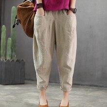 Повседневные хлопковые брюки с эластичным поясом и карманами, Модные свободные однотонные весенние летние новые женские брюки длиной до щиколотки