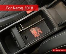 Автомобиль Подлокотник центр хранения Box Контейнер перчатки Организатор Дело замок крышки для Skoda Karoq 2017 2018