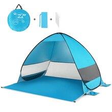 自動ポップアップビーチテントカバナポータブルupf 50 + 太陽の避難所キャンプフィッシングハイキングキャノピーテント屋外キャンプ