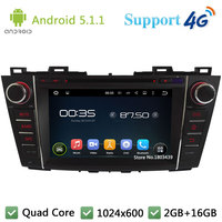 Quad Core 8 1024 600 2DIN Android 5 1 1 Car DVD Player Radio Stereo FM