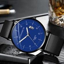 купить Quartz Fashion Casual Watch Simple Design Luminous Mens Watches Mesh Strap WristWatch Relogio Masculino Modern Gift по цене 233.17 рублей