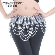 Bohemian Gypsy Belly Dance Chain New Beaded Big Wave Waist Performance Belt Practice Props 2 Color