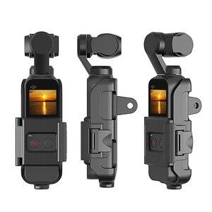 Image 2 - Osmo ポケットジンバル保護フレームサポート 1/4 ネジ selfie スティック三脚マウント dji Osmo ポケットハンドヘルドカメラアクセサリー