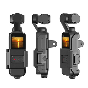 Image 2 - Карманный карданный подвес Osmo, защитная рамка, поддержка 1/4 винтов, селфи палка, штатив, крепления для dji Osmo, карманные ручные аксессуары для камеры