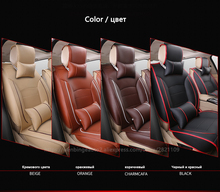 Universal Leather car seat covers For automobiles armchair covers for ford bmw renault toyota kia vw car accessories car-styling 2017 new style car styling car tail decoration for new beetle toyota avensis peugeot touareg kia ceed seat ibiza accessories