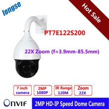 7″ inch Full HD PTZ IP Speed Dome 3.9-85.5mm Lens 22X Optical Zoom Outdoor IR-CUT 2.0MP 1080P Onvif Security Surveillance Camera