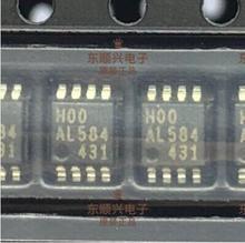 Enchérisseur 74HC2G00 H00