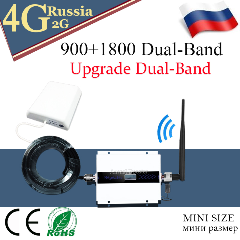Russia 70dB Gain GSM 900mhz UMTS LTE 1800mhz Dual Band Repeater 2G 3G 4G LTE Phone Amplifier Cellular Mobile Booster 4G Antenna
