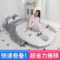 การ์ตูนที่นอน Totoro ขี้เกียจเตียงโซฟาเดี่ยวการ์ตูน tatami mats น่ารักขนาดเล็กห้องนอนเก้าอี้โซฟา