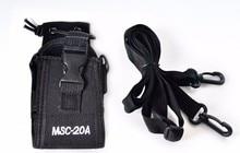 Portable walkie talkie nylon case MSC 20A two way radio case for walkie talkie  UV 5R,888s,KD C1,Two way radio nylon bag