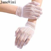 Jaevini Соблазнительная рыболовная сеть Свадебные перчатки для
