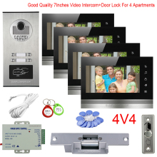купить Video Intercom For Apartment 2/3/4/6 With Multi Units Video Phone House 7 Color Monitor Intercom Home + Electric Door Lock Kit дешево