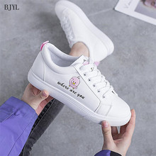 BJYL 2019 spring new small yellow duck playful casual sneakers Korean version of the wild women shoes students white shoes B172 bright sneakers women 2019 summer joker korean version hollow bear shoes jelly torre small white sneakers women yasilaiya