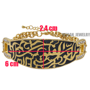 Image 2 - Bracelets musulmans Allah coran bracelets, bijoux de mode Islam