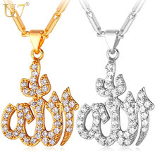 U7 Islamic Allah Pendant Necklace For Women Silver/Gold Color Cubic Zirconia Necklace Religious Muslim Jewelry Wholesale P612(China)