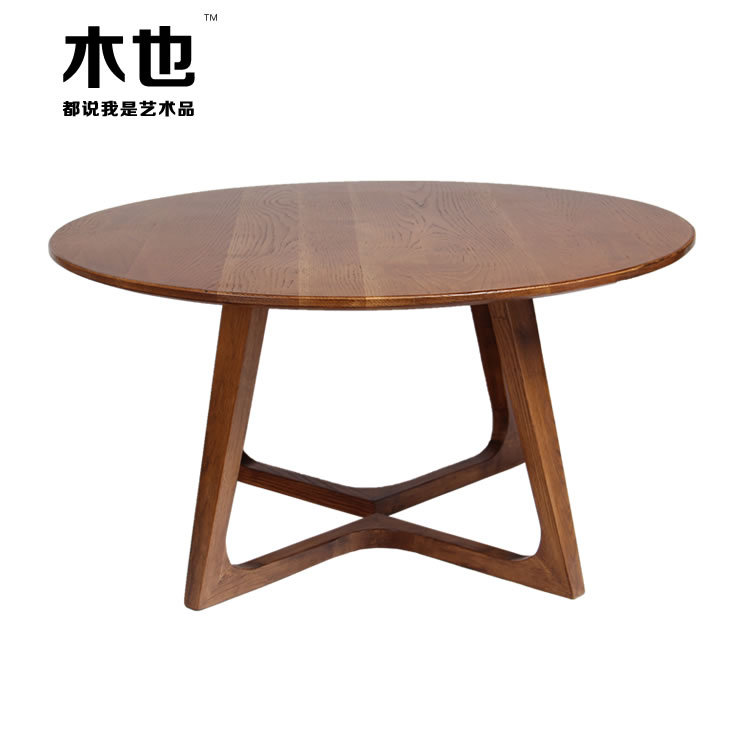Low Round Wood Coffee Table.Nordic Round Wooden Coffee Table Corner Cafe Cafe Simplicity Tatami