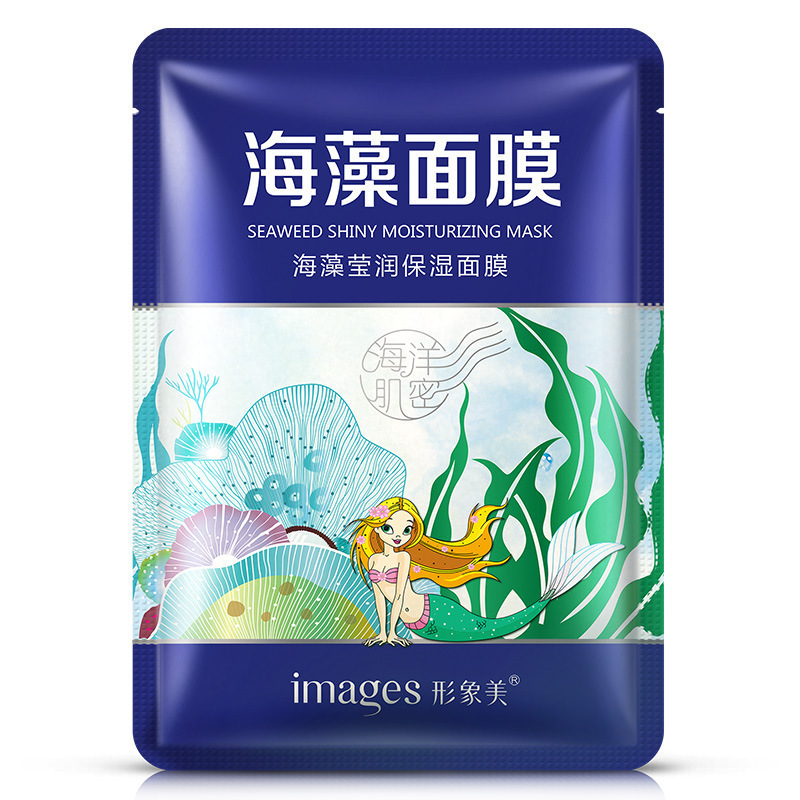 Face care Seaweed face mask mineral silk anti-wrinkle anti-aging hydrating moisturizing for face makeup hyaluronic acid face moisturizing mask anti wrinkle taiwan thin silk sheet mask plant extract natural no additives chrng