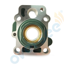 For YAMAHA 9,9HP-15HP HOUSING BEARING 6E7-45331-00-5B 6E7-45331-00-9M 6E7-45331-00-CA 6E7-45331