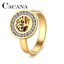 Cacana высококачественные модные классические кольца из нержавеющей