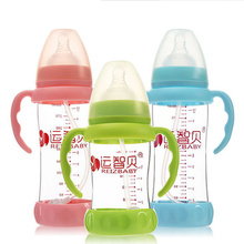 Neonatal Glass Bottle Wide Mouth With Dust Cover Infant Anti-flatulence Baby Size180ml/240ml/300ml Daibing