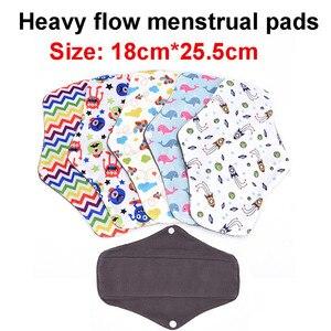 Новые 25*18 см Многоразовые Бамбуковые ткани моющиеся менструальные прокладки влагалища Coletor менструальная Чистка мама гигиенические прокла...