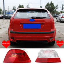 Right Left Rear Bumper Reflector Tail Fog Light Lamp For Hatchback 5-Door Without Bulb