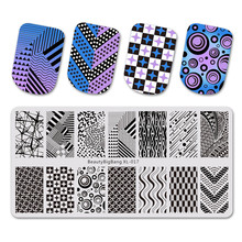 BeautyBigBang Nail Art Stencil Mold Nails Geometric Theme Rectangle Stamping Plate For Plates BBB XL-017