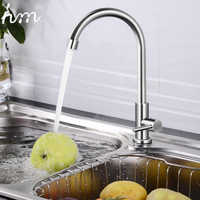 hm 304 Stainless Steel Kitchen Sink Faucet 360 Degree Rotation Single Handle Mixer Tap Brushed Finish Kitchen Faucets Cold Taps