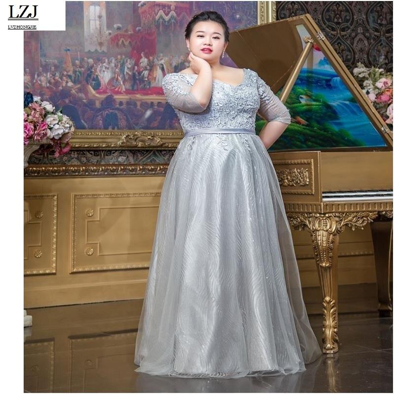 LZJ 2017 nové dámské letní šaty módní elegantní V-neck - Dámské oblečení