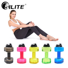 Crossfit Dumbbells Fitness Equipment Water Dumbbell Yoga for Women Training Plastic Exercise Halteres 5 Colors Body Building(China)