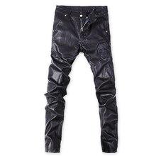 Korean Punk rock trousers Black Tight Faux leather-based pants for males Plus dimension 32 33 34 36 Skull Skinny slim
