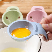 Tool Bakeware Gadget Egg Yolk Separator Egg Sieve Device Mini Kitchen Tools(China)