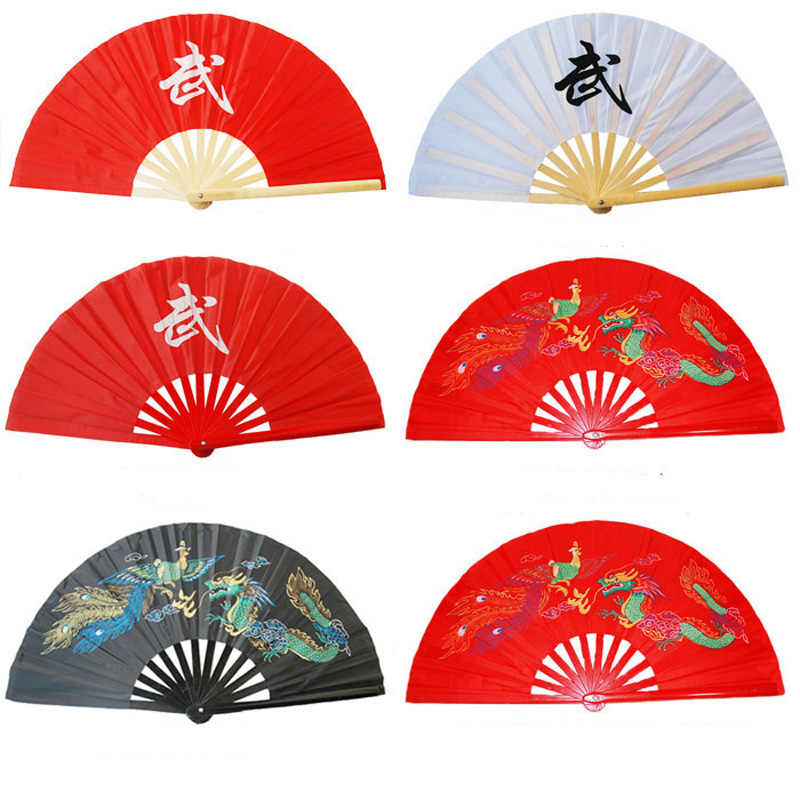 Chinese Folding Fan Martial Arts Fans Bamboo Kung Fu Fan Pure Plastic Tai Chi Performance Cheap Folding Fans Right Hand One Side