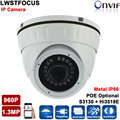 VandalProof Metal Housing 960P 1.3MP IP Camera Dome 20 Meter IR distance Internet Network Camera IR Cut ONVIF 1.3MP Camera IP