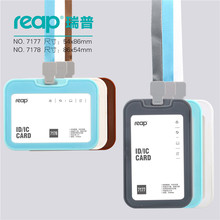 Reap 7178 Silicon ID IC Card Name badge Holder Able to hold 2 Cards for Kids