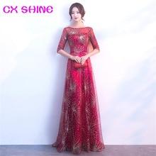 CX SHINE NEW Custom Navy Wine bling long evening dresses robe de soiree star half sleeve prom party dress Vestidos plus size