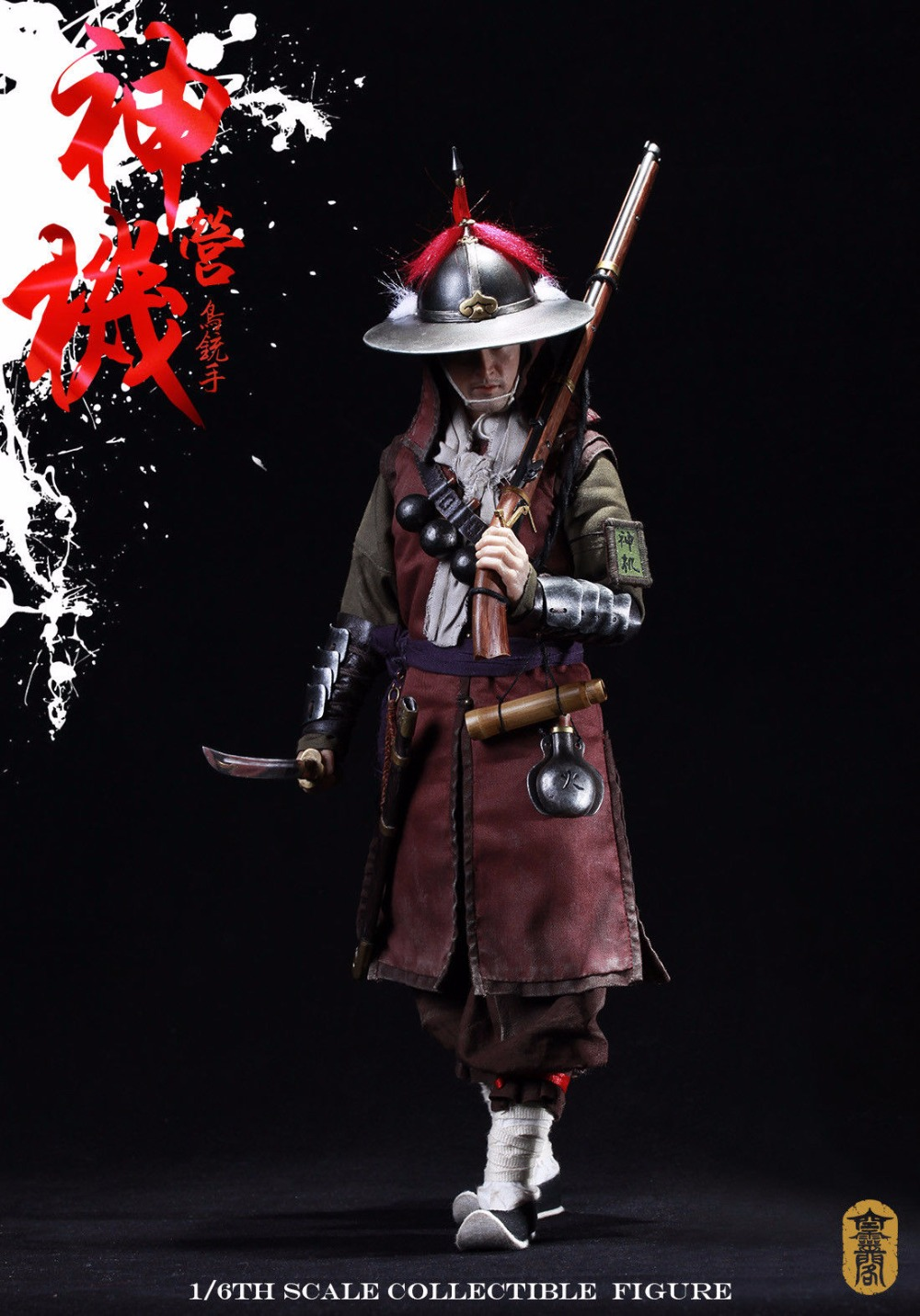 1//6 KLG005 Wanli Korea War Ming Dynasty Camp Ancient Soldier  Figure full set