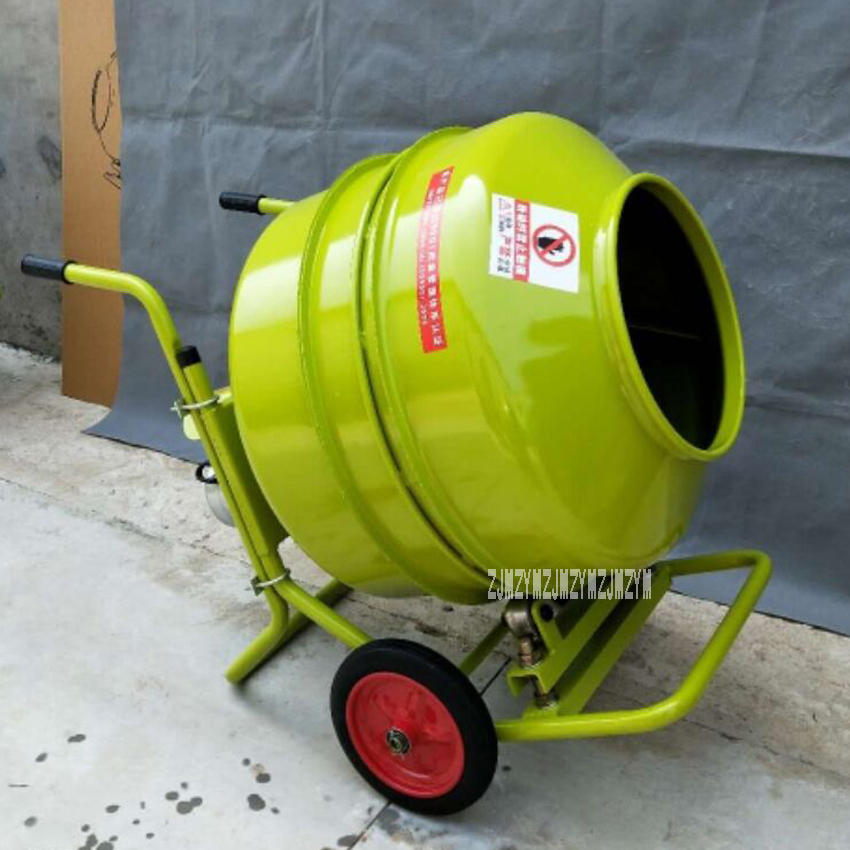 280L Push-type Mortar Cement Mixer Concrete Site Feed Mixer Commercial Household Electric Small Construction Mixer 220V 2.8KW