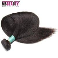 Msbeauty Hair Brazilian Straight Hair Weaving 100 Human Hair Bundles 1 Piece Remy Hair Extensions Natural