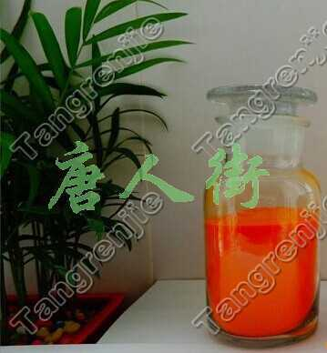Free shipping GMP Manufacturer supply High Quality 5% Lutein